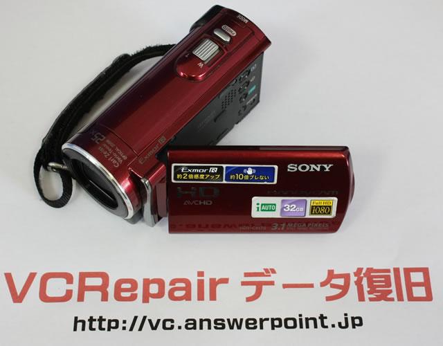 HDR-CX170V 水没・故障 データ復旧