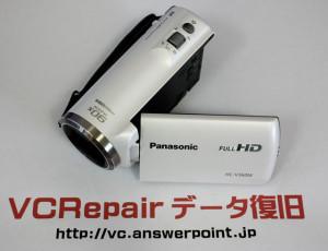HC-V360M 水没品データ復旧