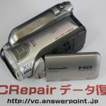 HDC-HS9 データ復旧