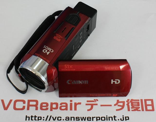 Canon ivis HF R31 データ復旧