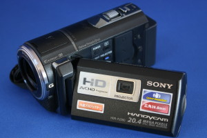 HDR-PJ590