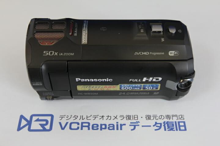 HC-W850M データ復旧