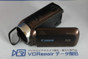 Canon iVIS HF R52