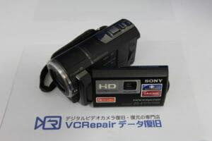 HDR-PJ590V